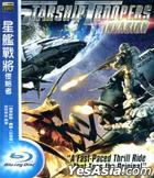 Starship Troopers: Invasion (2012) (Blu-ray) (Taiwan Version)