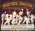 Super Show - Super Junior The 1st Asia Tour Concert Album (2CD) (Taiwan Version)