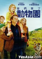 We Bought A Zoo (2011) (DVD) (Taiwan Version)