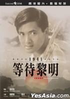 Hong Kong 1941 (DTS Version) (Digitally Remastered) (Joy Sales Version) (Hong Kong Version)