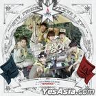 A-JAX Single Album Vol. 3 - Snake
