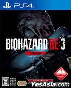 BIOHAZARD RE:3 Z Version (Normal Edition) (Japan Version)