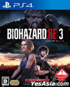 BIOHAZARD RE:3 (Normal Edition) (Japan Version)