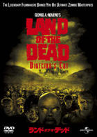 LAND OF THE DEAD (Japan Version)