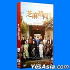 Memories Of Peking (2019) (DVD) (Ep. 1-55) (End) (China Version)