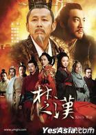 楚漢傳奇 (DVD) (1-68集) (完) (US版)
