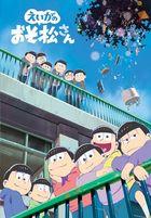 Osomatsu-san the Movie  (DVD) (Normal Edition)(Japan Version)
