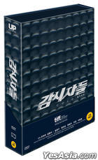 Cold Eyes (DVD) (2-Disc) (First Press Limited Edition) (Korea Version)