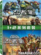 忍者龜 1+2系列套裝 (DVD) (台湾版)