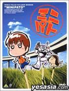 Minipato (DVD) (Japan Version)