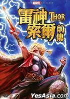 Thor: Tales of Asgard (2011) (DVD) (Taiwan Version)