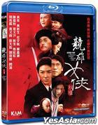 The Woman Knight of Mirror Lake (2011) (Blu-ray) (Hong Kong Version)