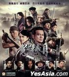 7 Assassins (2013) (VCD) (Hong Kong Version)