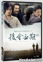 The Continent (2014) (DVD) (Taiwan Version)