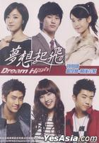 Dream High Special Concert (DVD) (Taiwan Version)