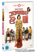 Rosebud (DVD) (Korea Version)