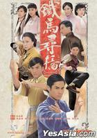 A Fistful Of Stances (DVD) (End) (English Subtitled) (TVB Drama) (US Version)