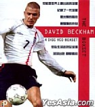 The David Beckham Boxset (Hong Kong Version)