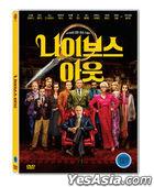 Knives Out (DVD) (Korea Version)