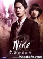 Nine: Nine Times Time Travel (DVD) (End) (Multi-audio) (English Subtitled) (tvN TV Drama) (Singapore Version)