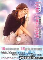 Love Love Love 2005 (Taiwan Version)