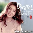 Endless Love (1:1 Direct Digital Master Cut) (China Version)