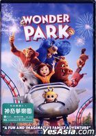 Wonder Park (2019) (DVD) (Hong Kong Version)
