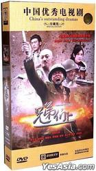 Xiong Di Men Shang (DVD) (Ep. 1-30) (End) (China Version)