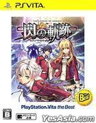 Eiyuu Densetsu Sen no Kiseki (New Bargain Edition) (Japan Version)