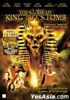 The Curse of King Tut's Tomb (DVD) (Hong Kong Version)
