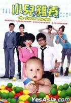 The Sweet Burden (DVD) (End) (Taiwan Version)