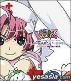 Nurse Witch Komugi Chan Magical te Z - Maxi Single Shooting Star (Japan Version)