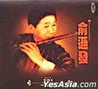 CHINA Yu Xun-fa: Dizi (The Art of)