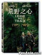 逃出森渊 (2018) (DVD) (台湾版)