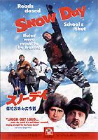 SNOW DAY (Japan Version)