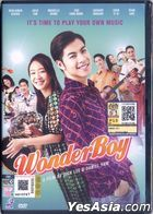 Wonder Boy (2017) (DVD) (Malaysia Version)