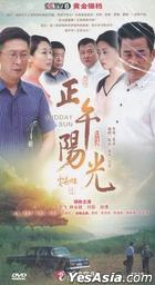 Midday Sun (DVD) (End) (China Version)