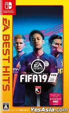 FIFA 19 (廉价版) (日本版)