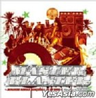 MASTER BLASTER - JAPANESE REGGAE DANCEHALL IN HIGH - Mixed by PACE MAKER  (Japan Version)