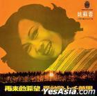 Zai Lai De Xi Wang ,  Ai De Lu Shang Qian Wan Li (Singapore Version)