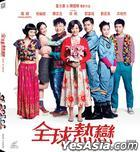 Love In Space (2011) (VCD) (Hong Kong Version)