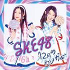 12 Gatsu no Kangaroo [Type A](SINGLE+DVD) (Normal Edition)(Japan Version)