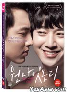 One Night Only (DVD) (Korea Version)