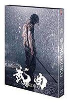武曲 MUKOKU (Blu-ray) (日本版)