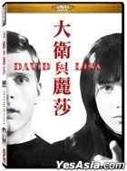 David and Lisa (1962) (DVD) (Taiwan Version)