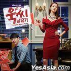 Ms. Temper & Nam Jung Gi OST (JTBC TV Drama)