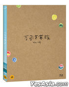 Shoplifters (Blu-ray) (Korea Version)