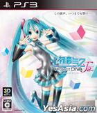 初音未來 -Project DIVA- F 2nd (日本版)