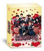 Ouran High School Host Club DVD Box (Japan TV Drama) (DVD) (Japan Version)