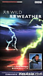 Wild Weather (VCD) (Hong Kong Version)